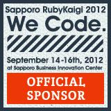 SapporoRubyKaigi 2012 OfficialSponsor