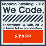 http://sapporo.rubykaigi.org/2012/images/goodiesBadge160Staff.png